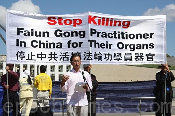 Liu Jintao, un sobreviviente del campo de trabajo forzado en un mitin celebrado frente al Parlamento australiano en Canberra el 20 de marzo de 2013. (La Gran Época | Luo Ya).