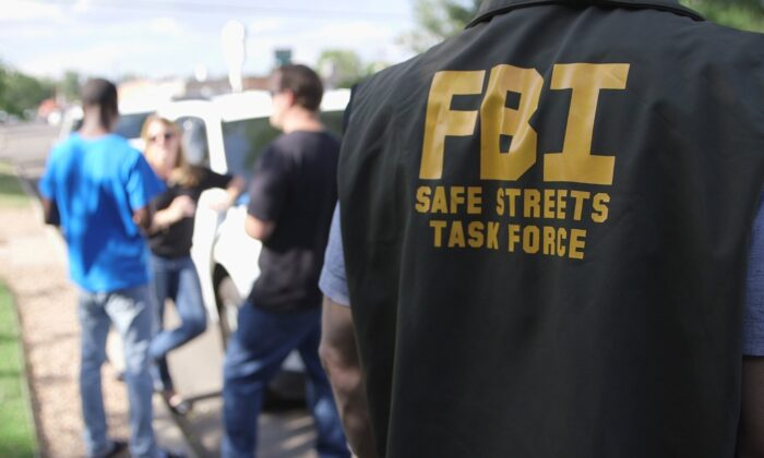 Una foto de archivo muestra a los agentes del FBI. (FBI)