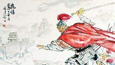 雄 Xióng : carácter chino para poderoso y fuerte como un león