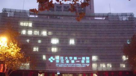 Un médico chino habla sobre posible caso de sustracción forzada de órganos