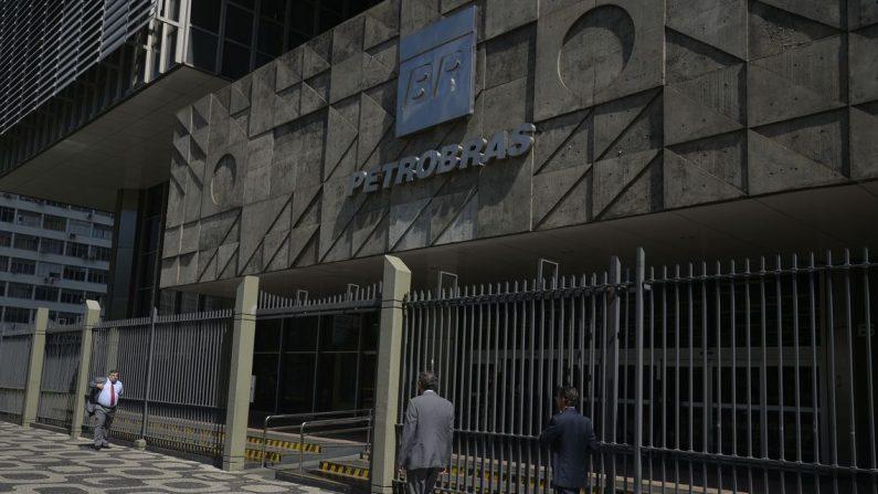 Rio de Janeiro - O edifício sede da Petrobras, no centro da cidade (Foto: Fernando Frazão/Agência Brasil)