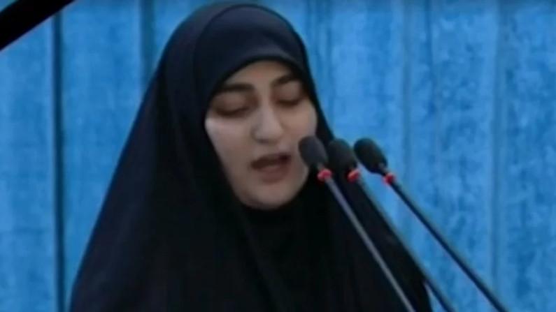 Zeinab, filha do general iraniano (Reprodução/YouTube)