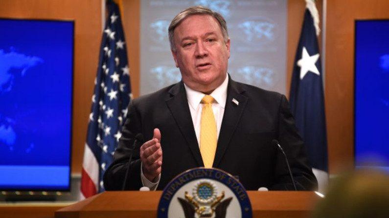 Secretario de Estado de EE.UU., Mike Pompeo, participa de una conferencia en el Departamento de Estado en Washington el 1º de febrero de 2019 (Eric Baradat / AFP / Getty Images)
