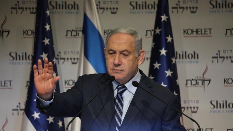 El primer ministro israelí, Benjamin Netanyahu, se dirige a la conferencia de la 'Declaración de Pompeo' en Jerusalén, Israel, el 8 de enero de 2020 (EFE / EPA / ABIR SULTAN)