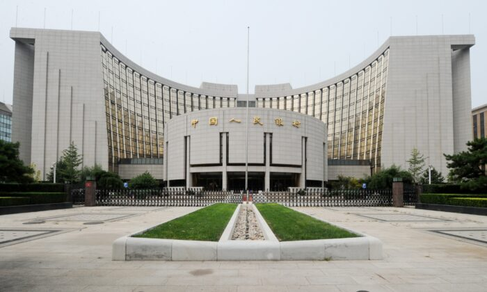 La sede del Banco Popular de China (PBC o PBOC), el banco central chino, en Beijing el 7 de agosto de 2011. (Mark Ralston/AFP vía Getty Images)