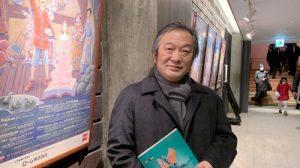 """""""Shen Yun es un gran trabajo pionero"""", dice el director de una junta japonesa"""
