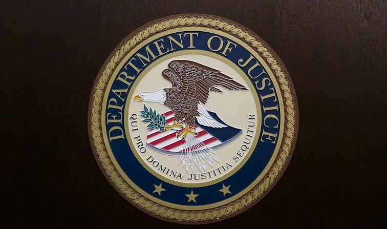 El sello del Departamento de Justicia. (Samira Bouaou/The Epoch Times)