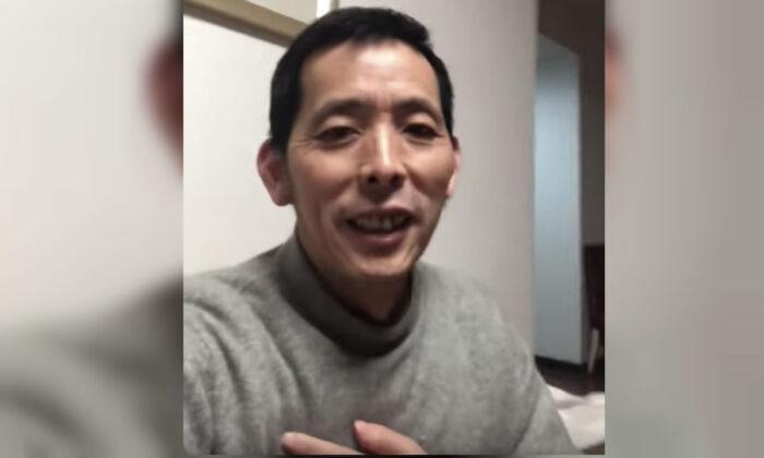 Fang Bin en un video publicado el 4 de febrero de 2020. (Captura de pantalla/YouTube)