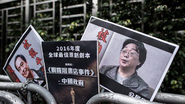 Suecia reclama a China que libere al librero Gui Minhai, condenado a 10 años de cárcel