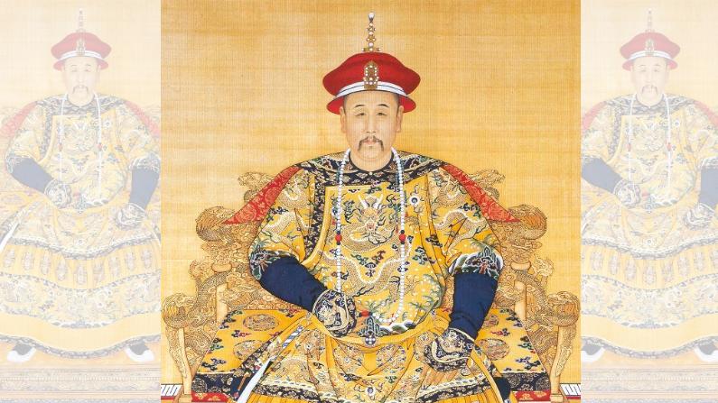 El Emperador Yongzheng fue el cuarto emperador de la dinastía Qing. (Anónimo/ Dominio publico/wikimedia  commons)