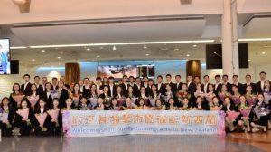 Shen Yun llega de Florida a la tierra de la larga nube blanca