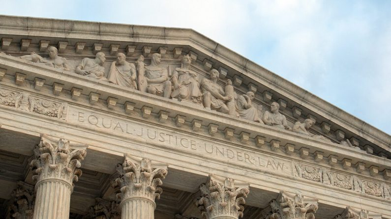 La Corte Suprema de los Estados Unidos en Washington el 4 de diciembre de 2018. (Samira Bouaou/The Epoch Times)