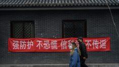 China: Cambio en el método de recuento del virus alimenta la creciente desconfianza en los datos