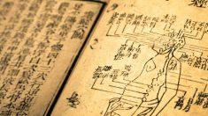 Cómo los antiguos médicos chinos usaban capacidades sobrenaturales para curar