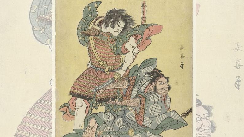 Asesinos chinos, hombres cuya extrema determinación y fidelidad les valió un lugar único e influyente en la historia de China. (pxfuel)