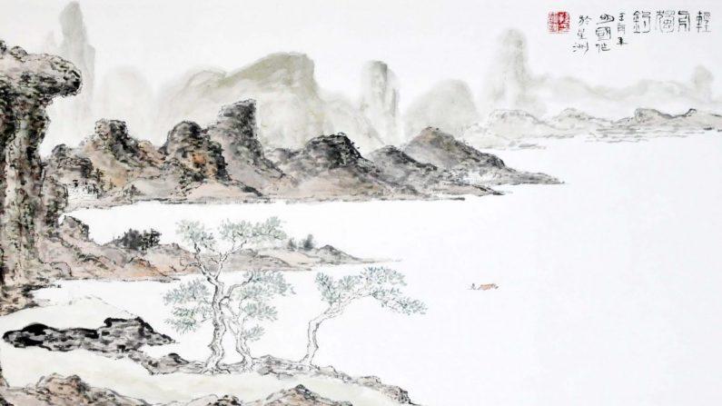 Pintura de un paisaje hecho en tinta china. (Sun Mingguo /Epoch Times)