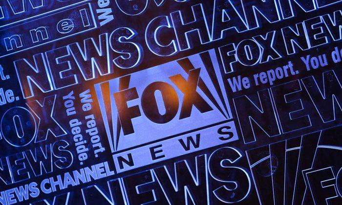 Señalización de FOX Studios en Nueva York, el 5 de noviembre de 2014. (Rob Kim/Getty Images)