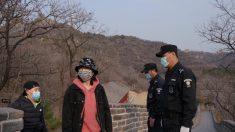 Senadores instan a Trump para que contrarreste la propaganda del virus del PCCh procedente de Beijing