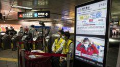 Taiwán es el ganador geopolítico en la crisis del coronavirus