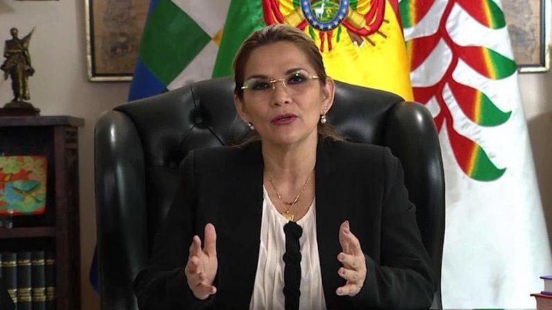 Fotografía cedida que muestra a la expresidenta interina de Bolivia, Jeanine Añez. EFE/ Presidencia Bolivia