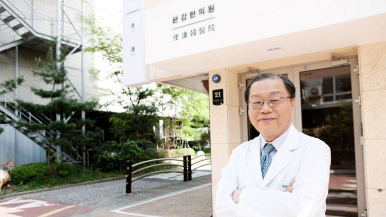 Tratamientos innovadores del hospital de medicina coreana Pyunkang pueden combatir al virus del PCCh