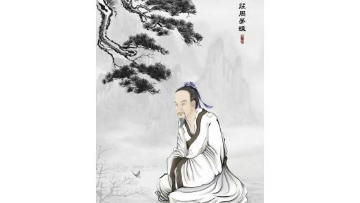 Zhuang Zi, el Mayor patriarca del Taoísmo después de Lao Zi
