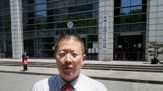 Informante se enfrenta a represalias por exponer falsificación de piezas aeroespaciales en China