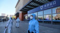 China: Ciudad de Jilin anuncia cierre tras una segunda ola de brote del virus del PCCh