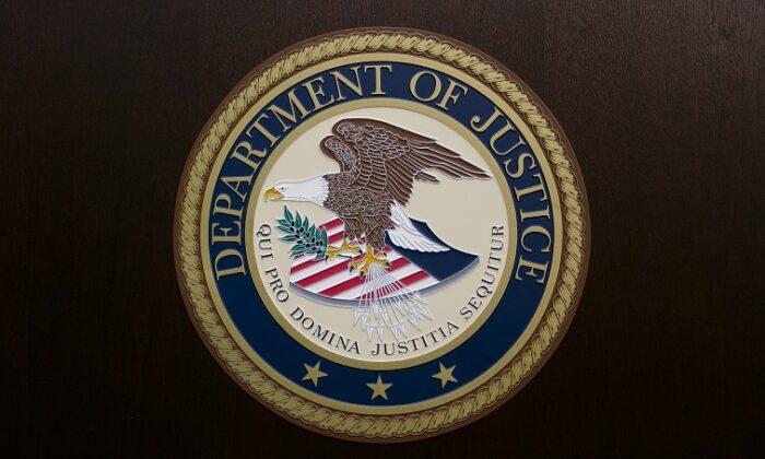 El sello del Departamento de Justicia. (Samira Bouaou/La Gran Época)