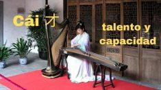Cái 才: carácter chino que representa el talento y la capacidad que brotan como retoños