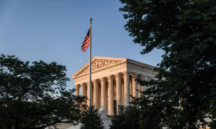 La Corte Suprema de Estados Unidos en Washington, el 30 de junio de 2018. (Charlotte Cuthbertson/The Epoch Times)