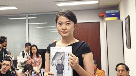 Este día del padre no olvidemos a los padres encarcelados ilegalmente en las oscuras prisiones de China