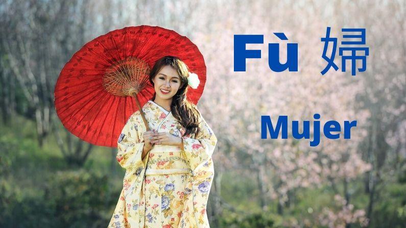 Fù 婦 carácter chino para mujer. (Sasin Tipchai/Pixabay )