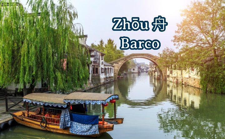 Una pequeña embarcación china. (4045/freepik)
