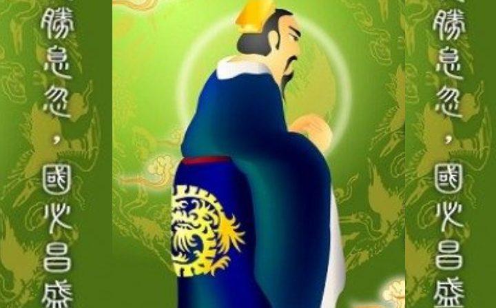El rey Wu siguió fielmente las enseñanzas de sus antepasados. Los antiguos aconsejaban a los gobernantes que fueran diligentes y rectos, que veneraran el Cielo, que amaran a la gente y que rechazaran la ociosidad y la extravagancia. Advirtieron que los asuntos de un gobernante se frustrarían si sus deseos egoístas superaban los principios morales. (Jessica Chang/Epoch Times)
