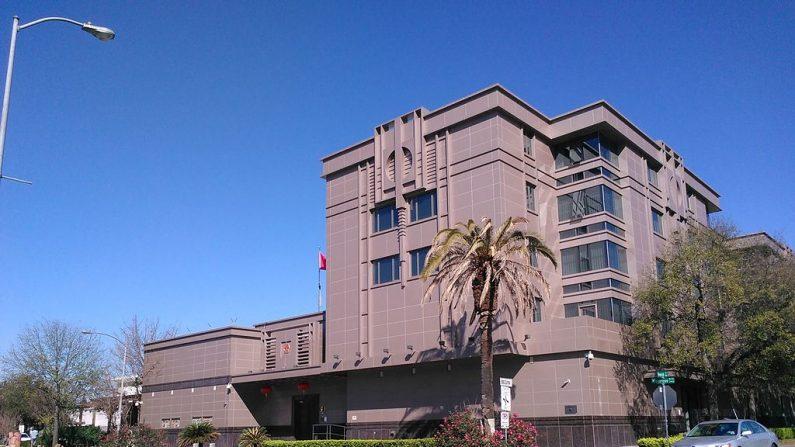 El Consulado de la República Popular China en Houston (Texas) el 10 de febrero de 2015. (WhisperToMe/Wikimedia Commons) [CC0 1.0]