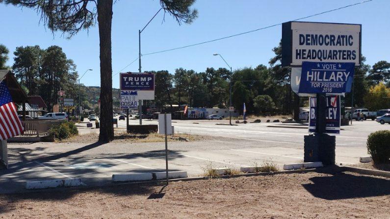 Sede del Partido Demócrata de Arizona en una foto de archivo. (Pxhere/CCO)