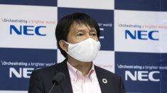 Empresas japonesas se unen para desafiar a Huawei, el proveedor chino de 5G