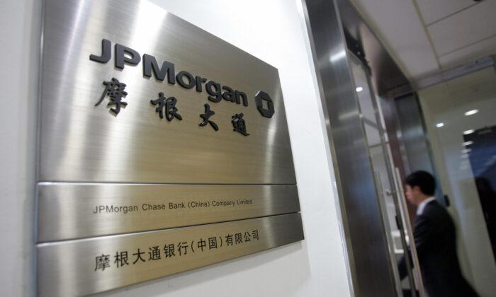 La oficina de un JPMorgan Chase Bank, incorporado localmente en Beijing, el 11 de octubre de 2007. (STR/AFP a través de Getty Images)