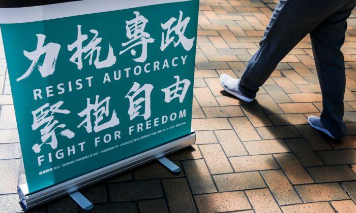 Un cartel se muestra en un lugar de campaña durante las elecciones primarias en Hong Kong el 12 de julio de 2020. (Isaac Lawrence/AFP vía Getty Images)