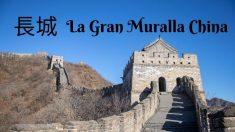 長城 Cháng chéng: los caracteres chinos que le dan a la Gran Muralla su largo y duradero significado