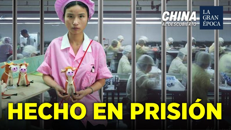 Hecho en prisión (China al Descubierto/The Epoch Times en español)