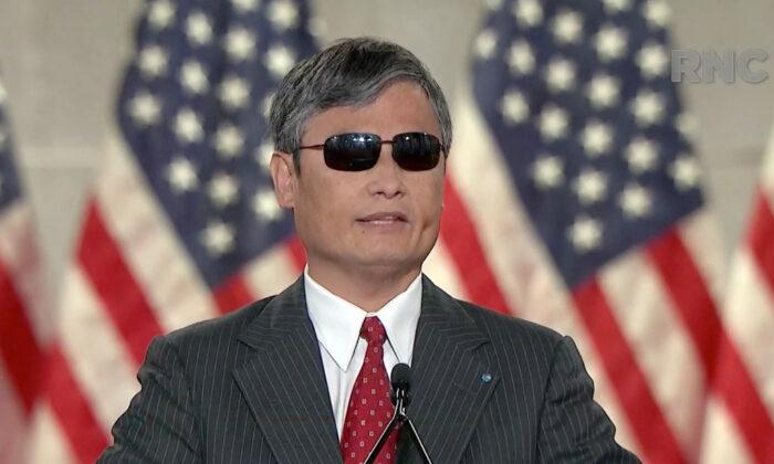El activista chino de derechos humanos Chen Guangcheng se dirige a la Convención Nacional Republicana el 26 de agosto de 2020. (Comité de Organización para el Comité Nacional Republicano 2020 a través de Getty Images)