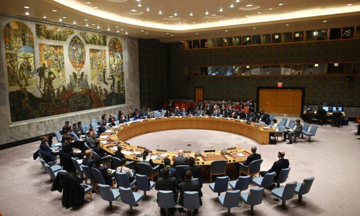 Reunión del Consejo de Seguridad de la ONU en la sede de las Naciones Unidas en Nueva York, el 26 de febrero de 2020. (Johannes Eisele/AFP vía Getty Images)