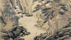 Pintura china Shan Shui de las dinastías Ming y Qing