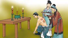 El tatuaje en la espalda de Yue Fei