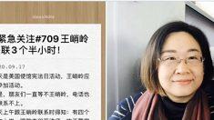 Detienen esposa de abogado de derechos humanos camino a la embajada de EE.UU. en Beijing