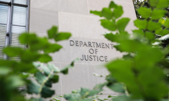 El Departamento de Justicia en Washington, el 11 de julio de 2018. (Samira Bouaou/The Epoch Times)