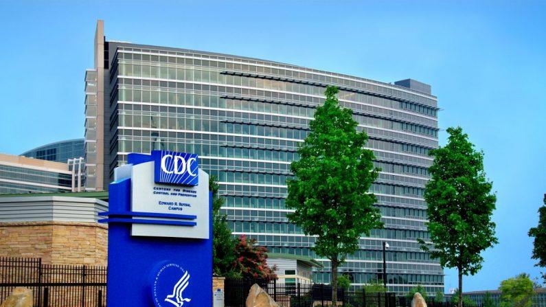 La sede de los Centros para el Control y la Prevención de Enfermedades (CDC) en Atlanta, Ga. (James Gathany/CDC, Dominio Público)