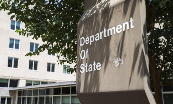 El Departamento de Estado en Washington, el 17 de julio de 2019. (Samira Bouaou/The Epoch Times)